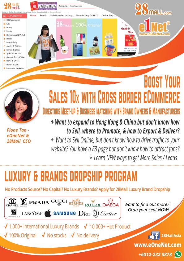 Introducing Asia 1st Singapore Dropship e-Commerce Seminar