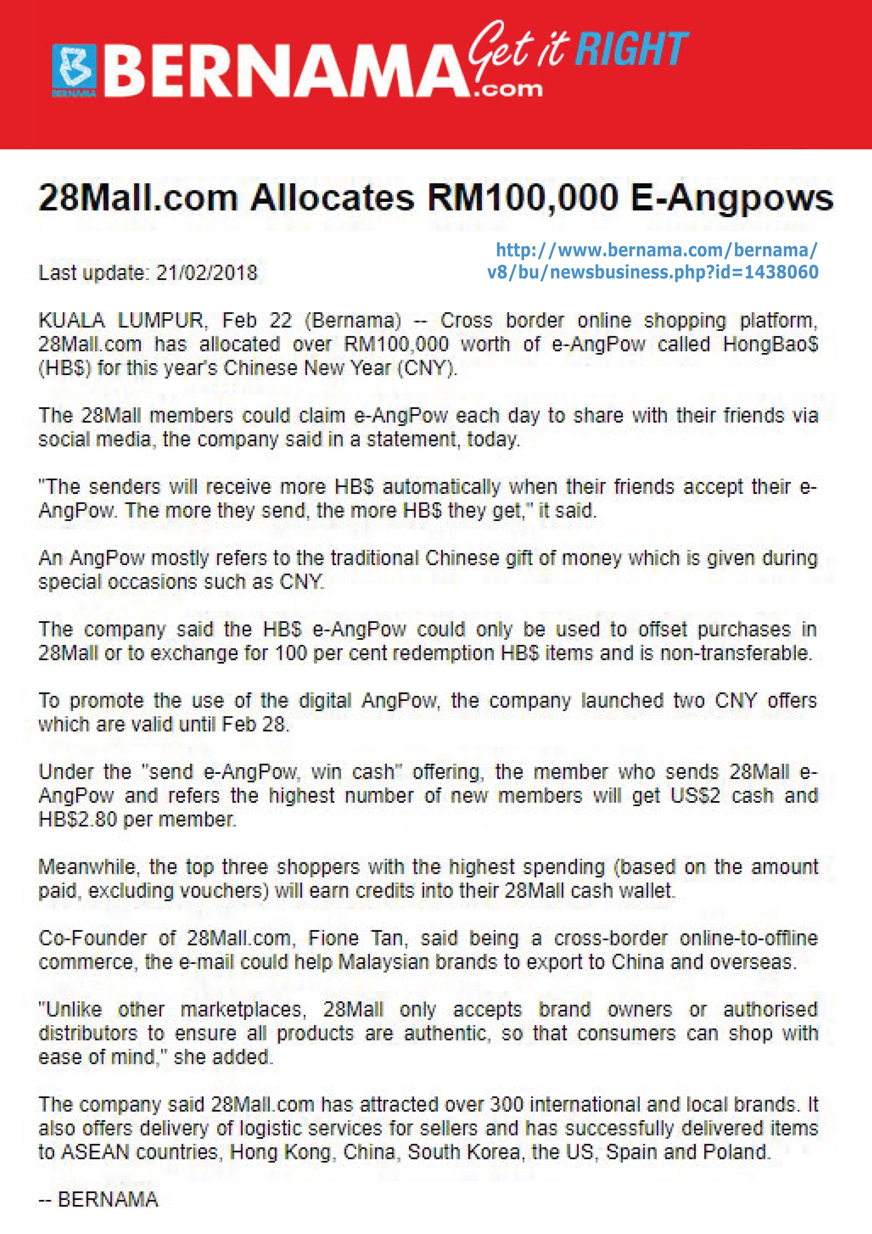 28Mall.com allocates RM100,000 e-AngPows
