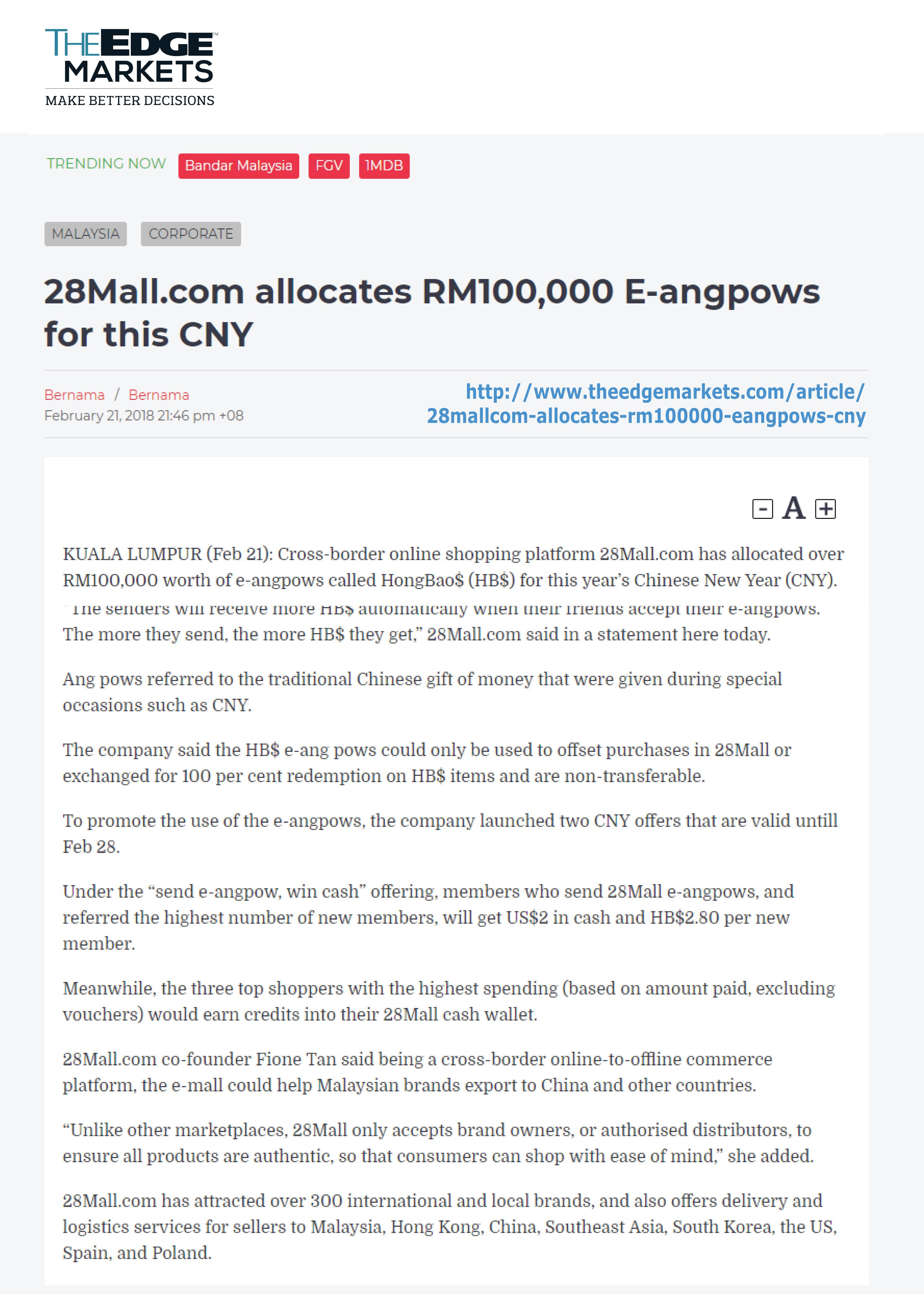 28Mall.com allocates RM100,000 e-AngPows for this CNY