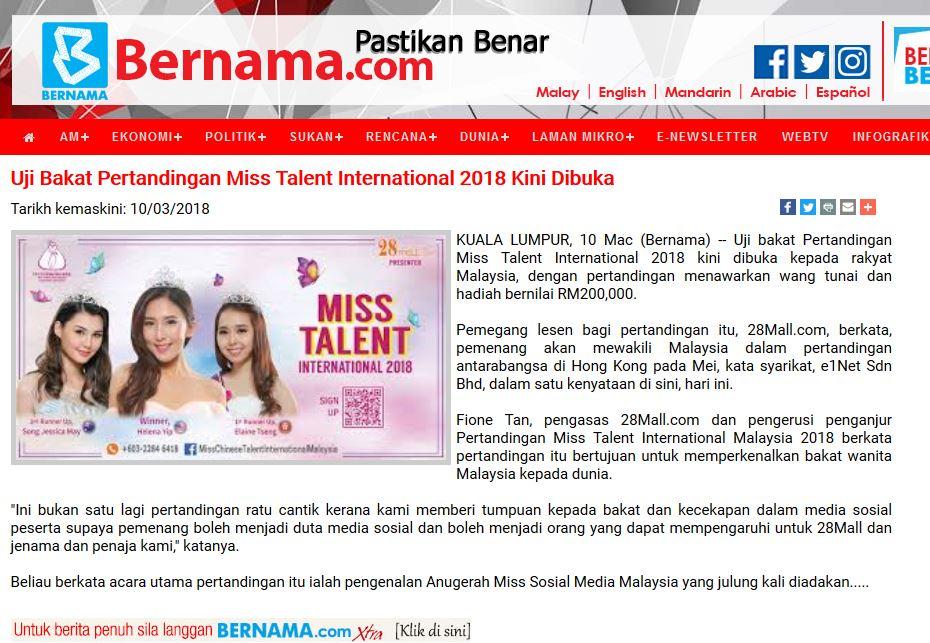 Uji Bakat Pertandingan Miss Talent International 2018 Kini Dibuka