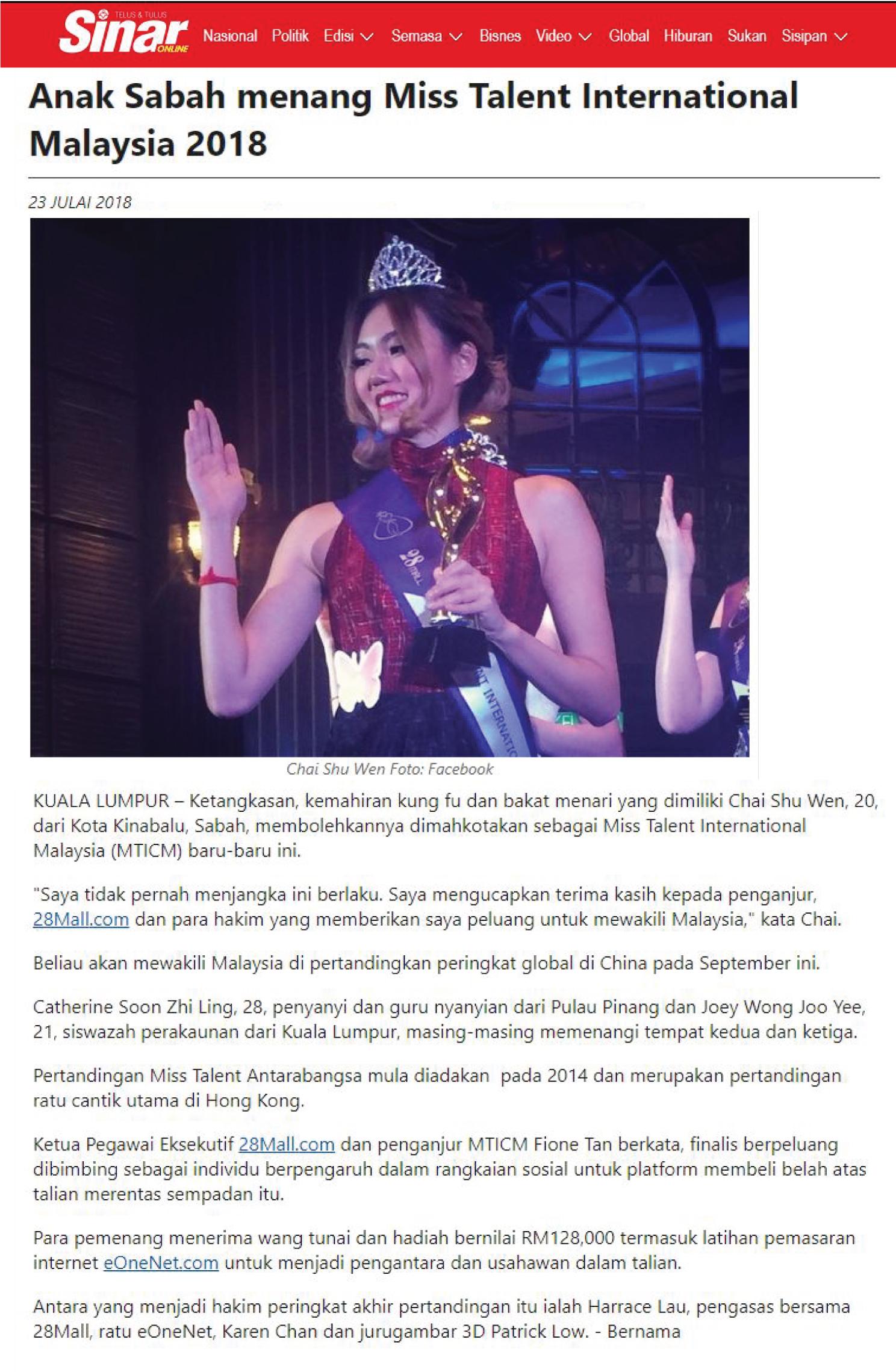 Anak Sabah menang Miss Talent International Malaysia 2018 by Sinar Harian