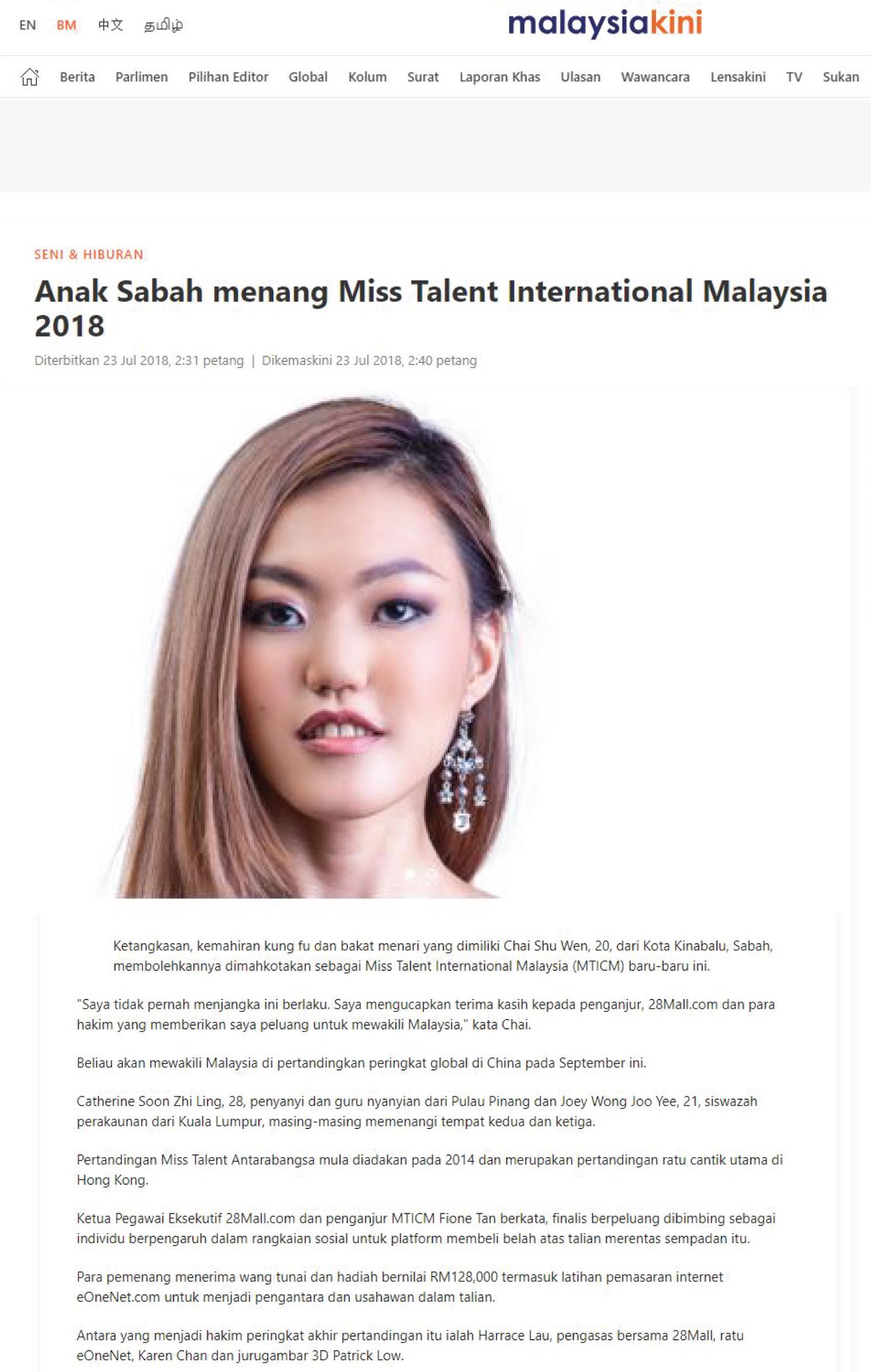 Anak Sabah menang Miss Talent International Malaysia 2018 by MalaysiaKini