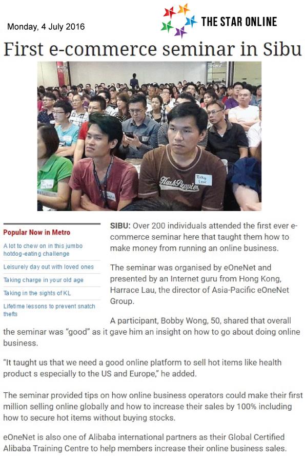 First e-commerce seminar in Sibu