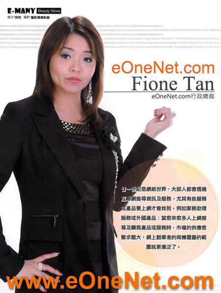 internet_marketing_hong_kong