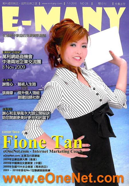 internet marketing hong kong seo
