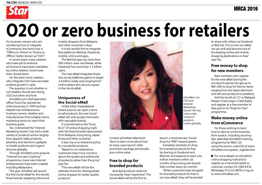 O2O or zero business for retailers