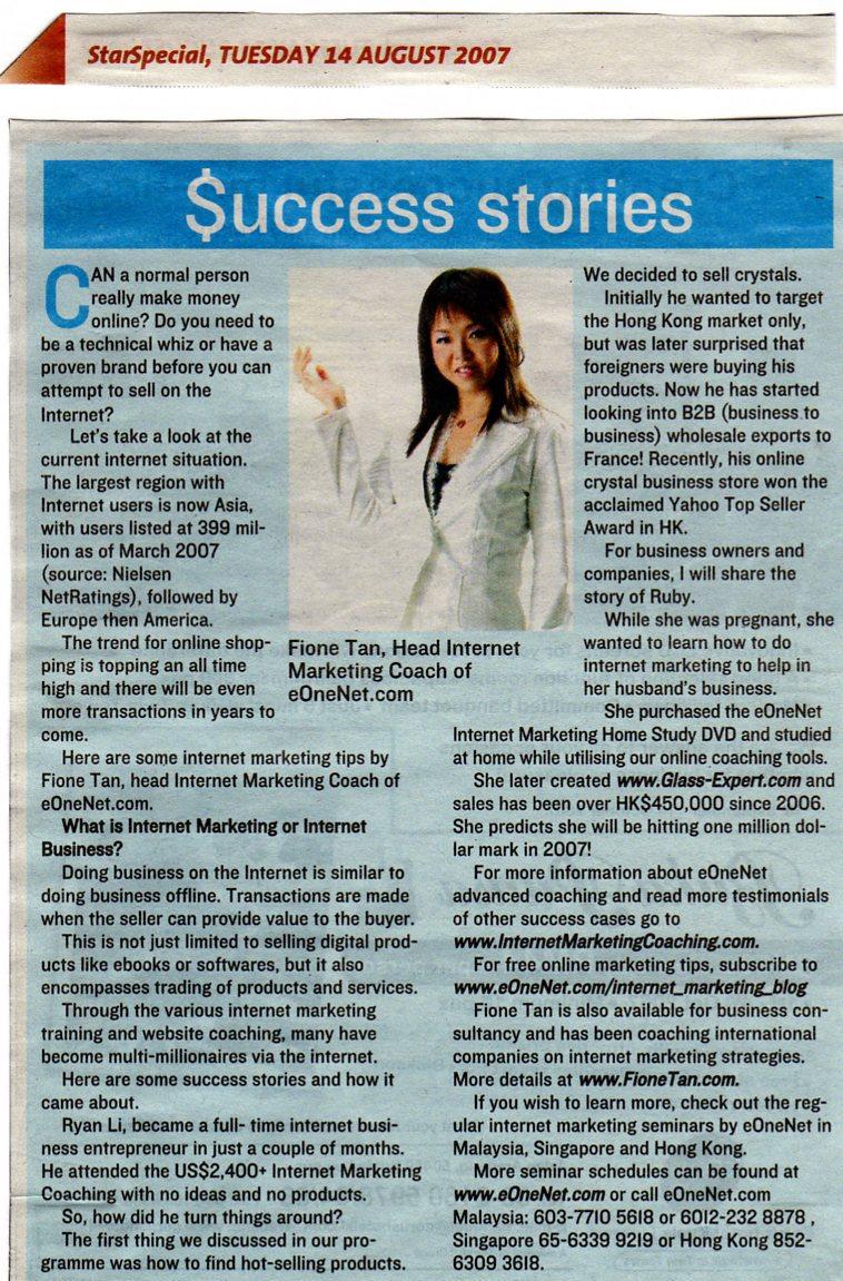 internet marketing news- eOneNet.com Million Dollar Internet Marketing Success Stories! - Fione Tan, eOneNet.com
